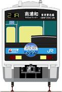 【さよならHM付き】今は亡き京浜東北・根岸線209系を描いてみた。