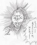 世紀末浦島太郎
