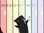 虹モメンヽ|´  `*ξ|ノお~