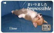 無理パラジウムカード