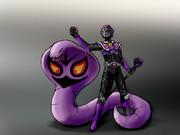 アーボックと王蛇