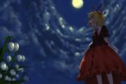 月明かり人形