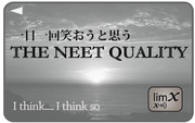 NEET PLATINUM CARD
