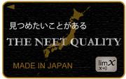 NEET BLACK CARD