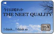 NEET PLATINUM CARD シーズン2