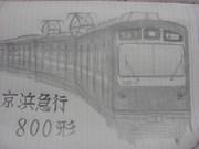 授業中に京急描いてみた。