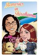 Memories in Shirahama