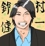 なんとなく鈴村健一を描いてみた