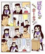 ほむらちゃんの今日のホームラン 01