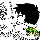 タカノンP(想像)