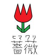 蒲公英(ナノハナ)