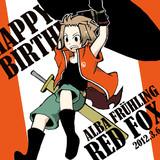 アルバお誕生日おめでとう