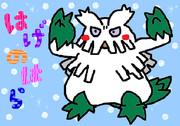 はげのはらちゃんへ(●´ω`●)ユキノオー
