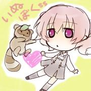 【らくがき】渡狸とカルタ