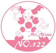 NO.122 バリヤード