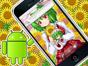 Android 【風見幽香】 ライブ壁紙