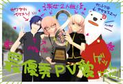 第8回MMD杯めっちゃ譚腿賞「最優秀PV賞」をいただきました!