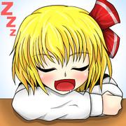 眠るーみあ