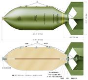 【アメリカ軍】M56A1 4000ポンド薄肉爆弾(2トン爆弾)