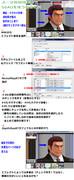 【改訂版】アントニオモデルv1.4&スーツ版での非表示パーツのエフェクト解除(SSAOとか)