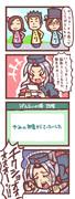【4コマ】すれちがい伝説その2【東方+3DS】