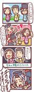 【4コマ】すれちがい伝説その2~リテイク~【東方+3DS】
