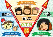 Akiba.TV 「ATS」 イラスト①