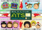 Akiba.TV 「ATS」 イラスト②