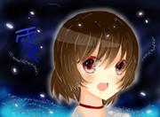 【雛咲深紅】描いてみた!【零】