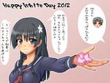 ホワイトデーにはアメちゃんをあげよう 2012