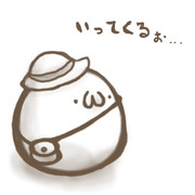 お出かけ(・ω・)