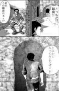 デス☆クリムゾン2