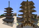 【MineCraft】法隆寺を再現したい-中間報告-その1