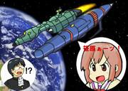 立花みさと最大の攻撃・惑星破壊プロトンミサイル発射!!