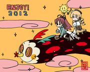 「ENJOY!2012」