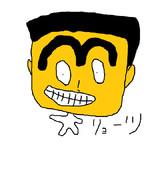 rtoutsu