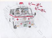 日産キャラバン 永遠亭専用救急車