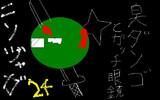 ニンジャガ24 ガッチ団子