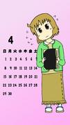 桜井先生4月カレンダー