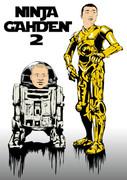 R2-D2とC-3PO