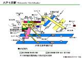 東北新幹線が十鉄と接続する六戸七百駅