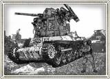 ガンタンク1945