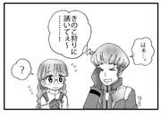 ガンダムAGE 23話 オブライトの「日常」