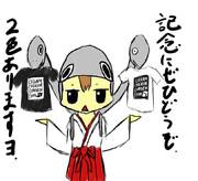 【ドリームクリエイター】コンベンション限定Tシャツ