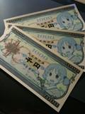 【その千円】ちゃんみお架空千円札【千円で買った!】