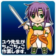 コミュアイコン/魔法剣士ファリス