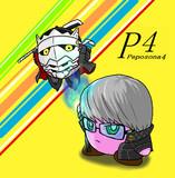 ペポソナ4