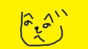 日本の男の顔