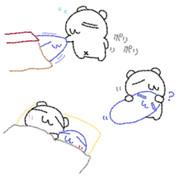 ぱんだ寝る