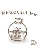 ニコニコカフェ(・ω・)
